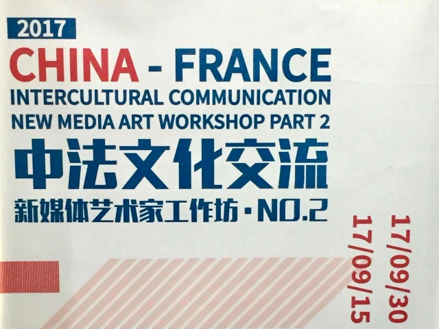 2017 - Workshop in China: Arts and Video Games - Workshop Bachelor's Degree in Video Game Art